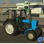 MTZ 82.1 Traktör