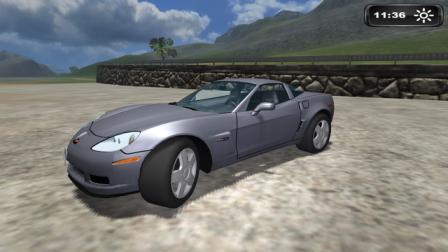 Photo of Corvette Araba İndir