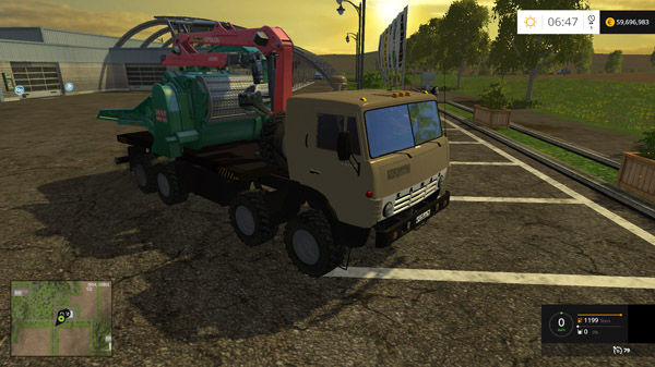 Photo of FS15 – Kamaz 6350 Jenz Talaş Makinası
