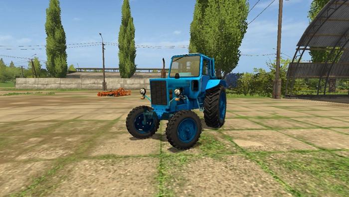 Photo of FS17 – MTZ 80 Traktör V1