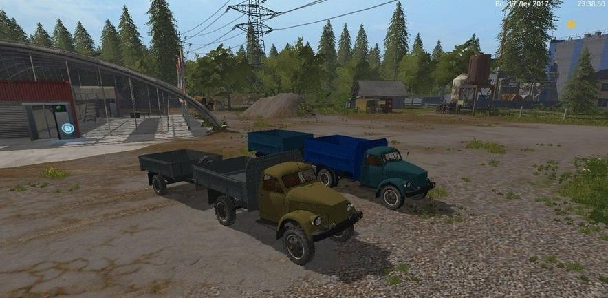 Photo of FS17 – GAZ 51/63 Kasalı Kamyonet Yaması