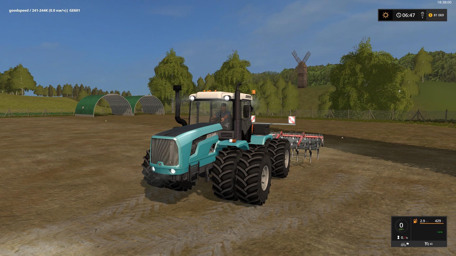 Traktör T-150 ve modifikasyonları 87