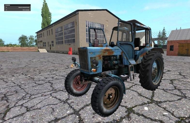 Photo of FS17 – Belarus Mtz-80