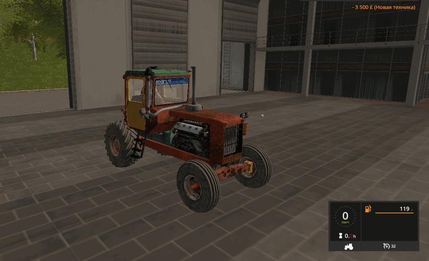 Photo of FS17 – DT75 Traktör V1.1