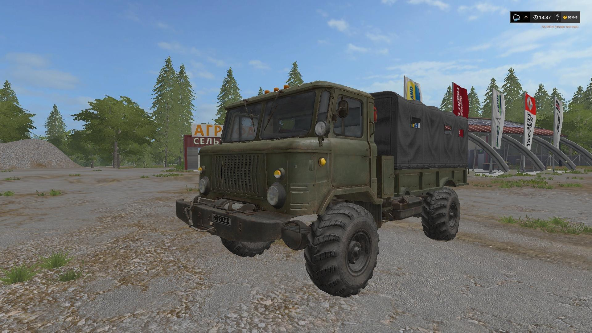 Photo of FS17 – Gaz 66 Kamyon Modu V1.5.0