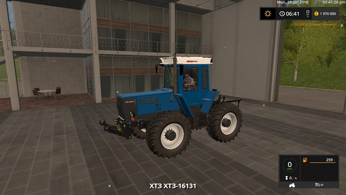 Photo of FS17 – HTZ 16131 Traktör V1.1.0