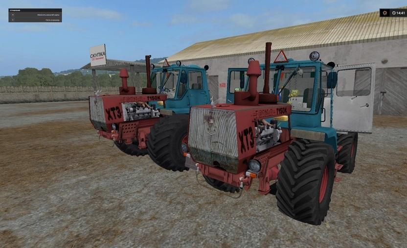 Photo of FS17 – T-150K Kırmızı Traktör Modu v1.0