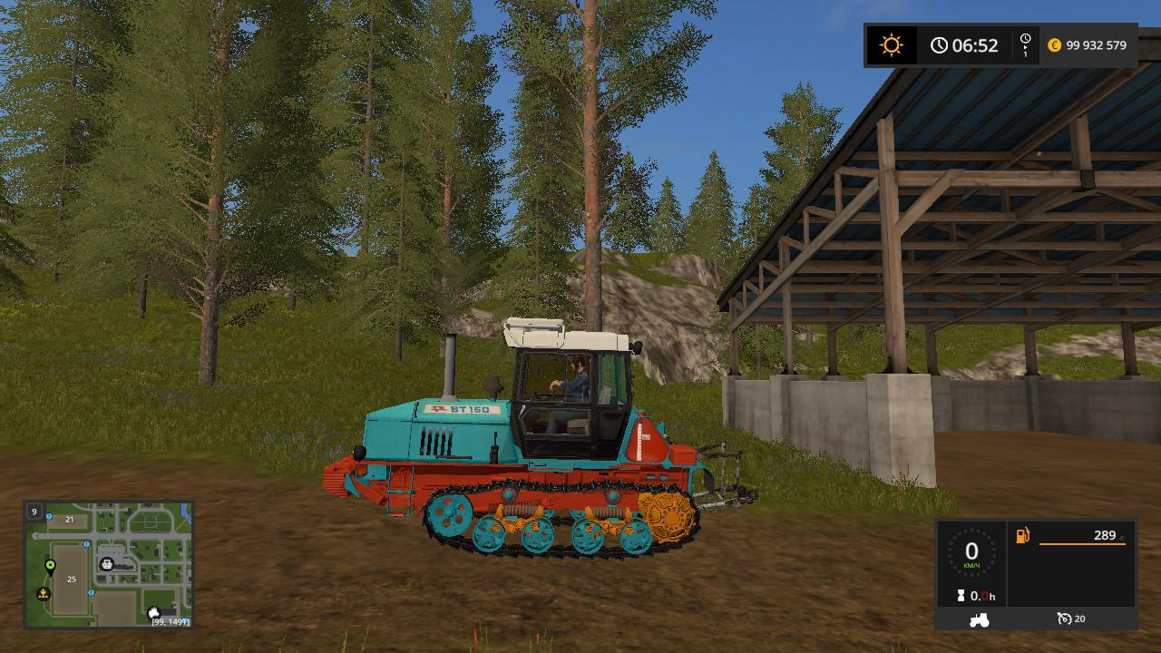 Photo of FS17 – VT-150 Traktör V1.0