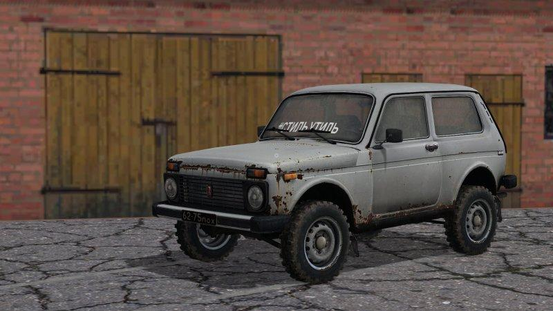 Photo of FS17 – Vaz 2121 Niva Araba Modu V1.1