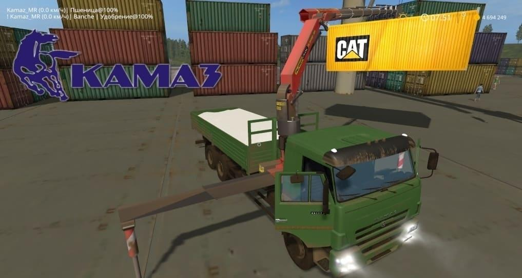 Photo of FS17 – Kamaz 65117 KMU V1.0