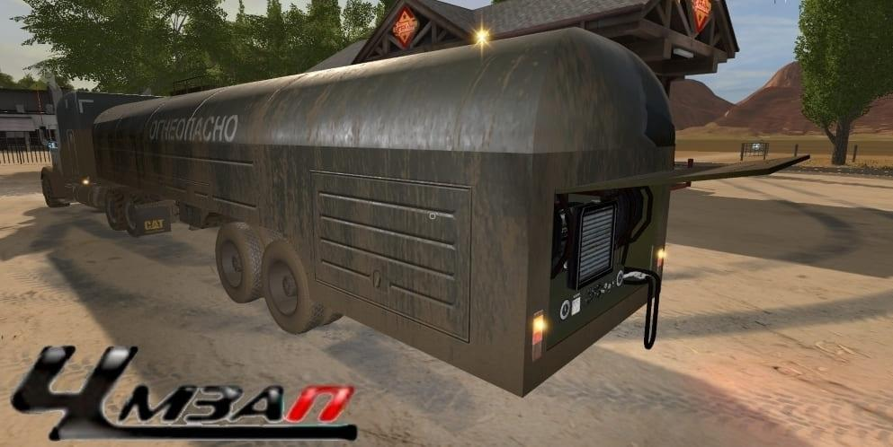 Photo of FS17 – TZ22 Yakıt Tankeri V1.0