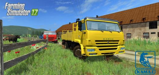 Photo of FS17 – Kamaz 45253 4X2 Kamyon + Römork V1.1