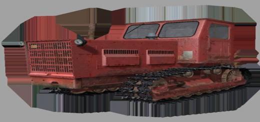 Photo of FS17 – T-4A Traktör V1.2.1