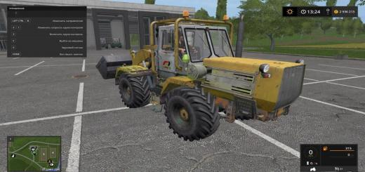 Photo of FS17 – T150K 25 Traktör V1.0