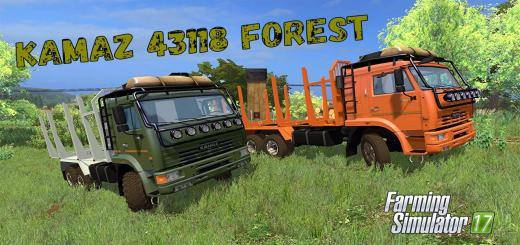 Photo of FS17 – Kamaz 44118 Kamyon V1