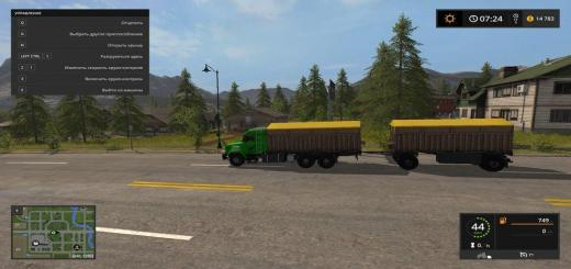 Photo of FS17 – Kraz 64431 + Römork V1.0