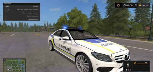 Photo of FS17 – Mercedes Benz C250 Amg V1.0