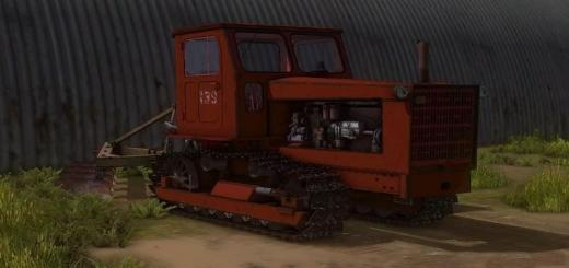 Photo of FS17 – T-4 Altay Traktör V1.2