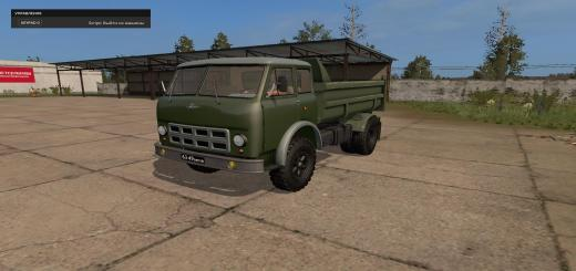 Photo of FS17 – Maz 5549 V1.0