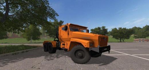 Photo of FS17 – Ural 63095 Kamyon V1.1.0