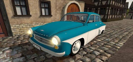 Photo of FS17 – Wartburg 311 Limuzin V1.0