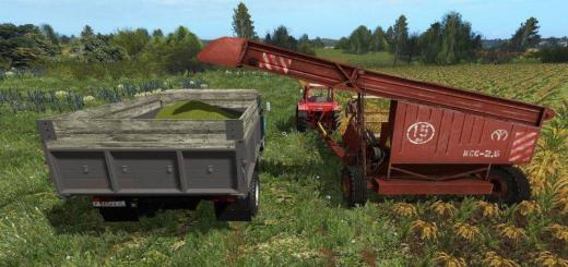 Photo of FS17 – Kss 2.6 V2.0
