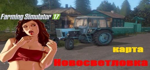 Photo of FS17 – Novosvitlivka Çiftlik Haritası V1.0