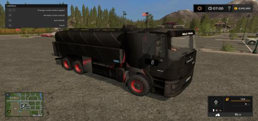 Photo of FS17 – Utility Siyah Tanker V1.0