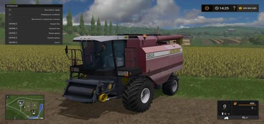 Photo of FS17 – Palesse Gs10 Privat V1.0