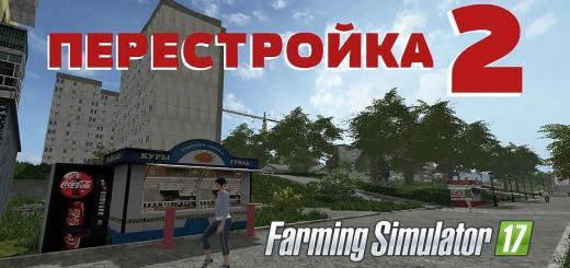 Photo of FS17 – Perestroyka 2 Çiftlik Haritası V1.0.0.1