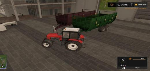 Photo of FS17 – Ps60A Paketi V1.1