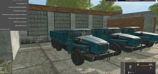 Photo of FS17 – Ural Paketi 4 V2.1