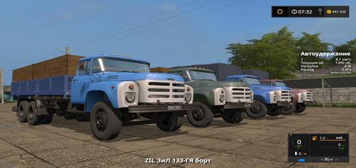 Photo of FS17 – Zil 133 Gya V1.3.0
