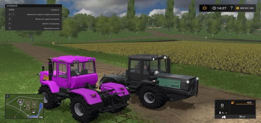 Photo of FS17 – Htz T-150 The Blade V2.1