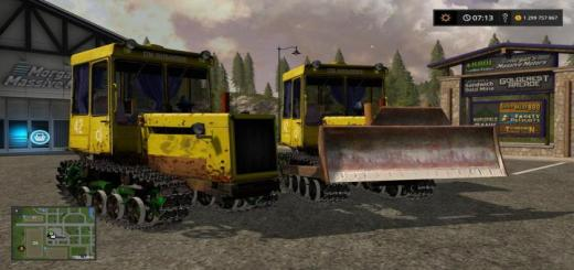 Photo of FS17 – Dt-75Ml & Blade V1.5