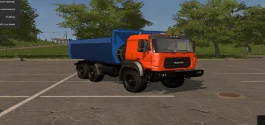 Photo of FS17 – Ural 6370 Kamyon V1.0
