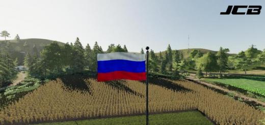 Photo of FS19 – Yerleştirilebilir Rusya Bayrağı V1.0