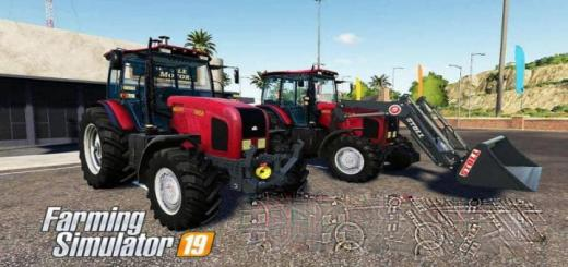 Photo of FS19 – Belarus Mtz 2022B V1.3.1.0