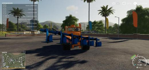 Photo of FS19 – Psku-6 V1.5