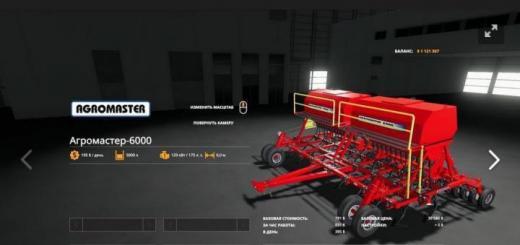 Photo of FS19 – Agromaster 6000 V2.0.1.9