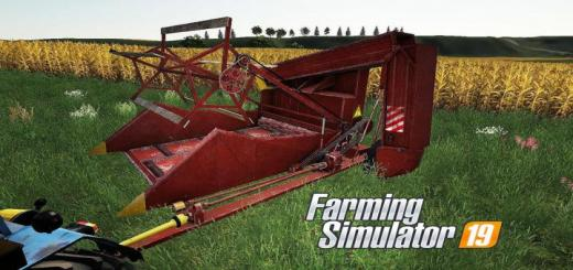 Photo of FS19 – Kss – 2.6 V1