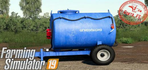 Photo of FS19 – Yakıt Tankeri V1.0
