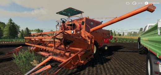 Photo of FS19 – Bizon Z056 Eski Model V2.0