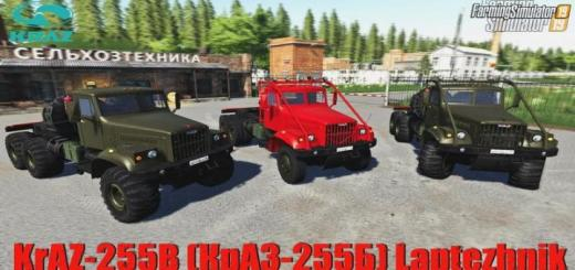Photo of FS19 – Kraz 255B V2.6.0.5