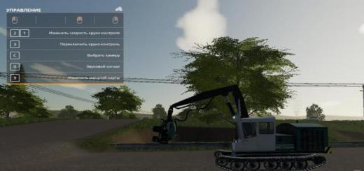 Photo of FS19 – Lp 19B3 V1.0