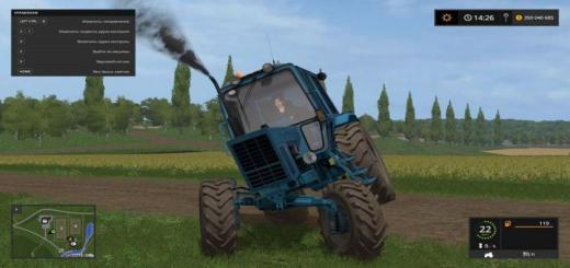 Photo of FS17 – Mtz-82 Uk Traktör V3