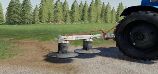 Photo of FS19 – Agromet Rota V1.0