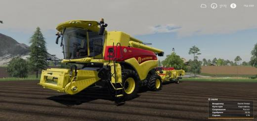 Photo of FS19 – Nh 120 Years Cr Edition Pack V1.0