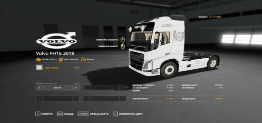 Photo of FS19 – Volvo Fh 16 Tyt V1