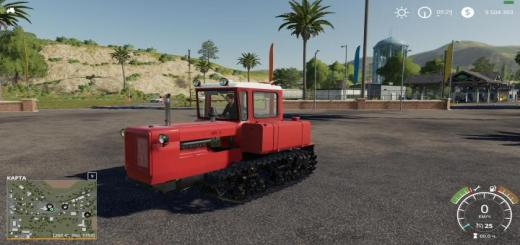 Photo of FS19 – Dt-75M Paletli Traktör V1